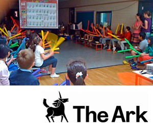 The Ark Cultural Centre for Children